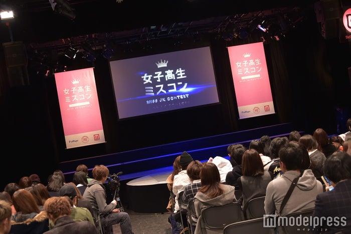 「女子高生ミスコン2016-2017」全国ファイナリスト発表会の様子(C)モデルプレス
