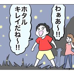 【後編:本当にあった面白い話】1文字の違いが命とり!?【ケース12】 #5秒で笑える