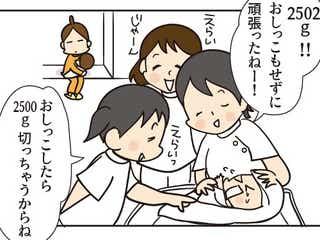 授乳室で目にした助産師さんの対応に思わず…【ほわわん娘絵日記】