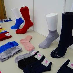 西垣靴下 「疲れ知らずの靴下」販売本格化へ