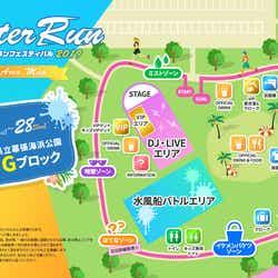 Water Run 2019公式サイト