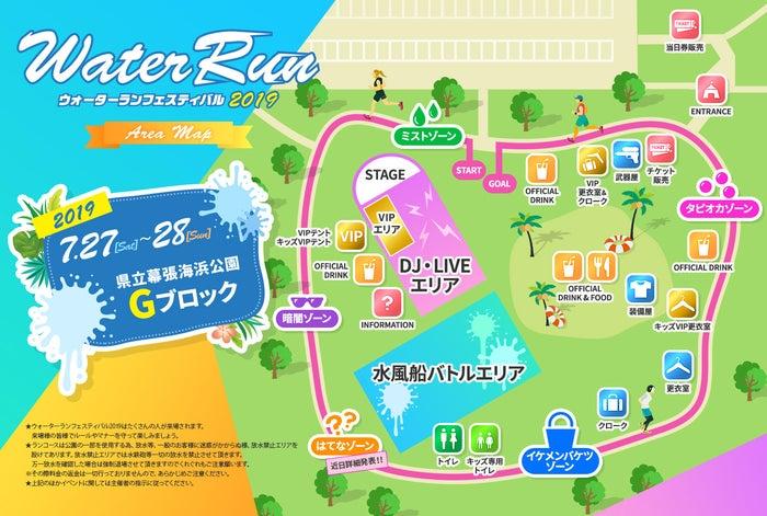 会場マップ/画像提供:Water Run Festival 2019運営事務局