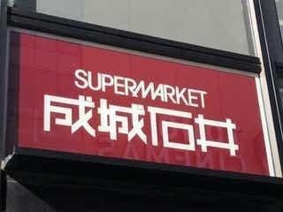 【成城石井】お土産にもおすすめの激うまおつまみ|カルディで爆売れしたあのチーズが買える?!