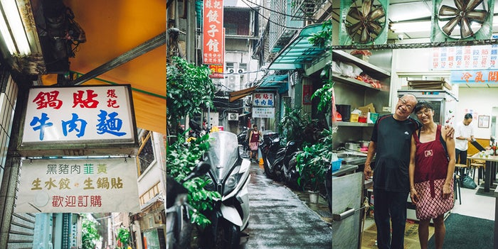 台北餃子 張記/画像提供:オペレーションファクトリー