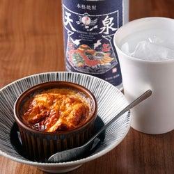 初心者でも飲みやすい「粕取り焼酎」ってどんなお酒?女子アナ・唎き酒師もハマった「粕取りソーダ」専門店