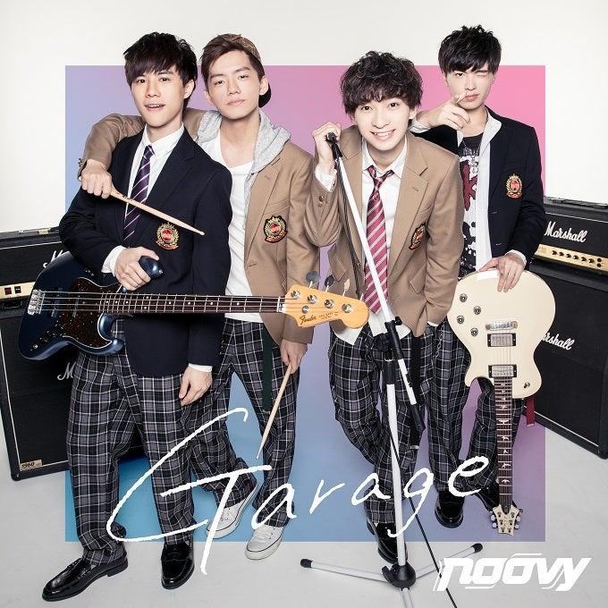 noovy – 1st メジャーデビューシングル「Garage」/画像提供:所属事務所