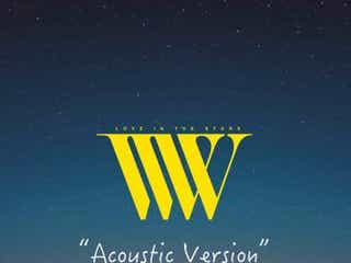 MORISAKI WIN(森崎ウィン)、1stアルバムより「Love in the Stars -星が巡り逢う夜に-」Acoustic ver.を配信リリース!