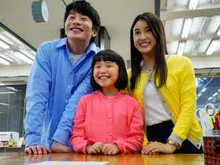 キッズインスタグラマーCOCO、土屋太鳳は「天使のように優しい」クランクアップコメント到着<哀愁しんでれら>