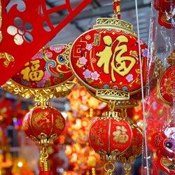 """香港の人に学ぶ""""幸福を引き寄せる""""旧正月の過ごし方"""
