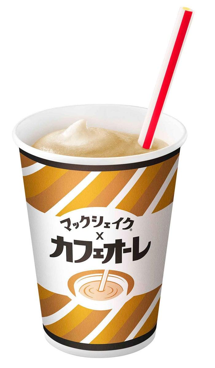 「マックシェイク×カフェオーレ」11年ぶりにコーヒーフレーバーが誕生/画像提供:日本マクドナルド株式会社
