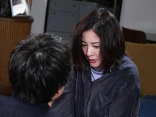 「知らなくていいコト」吉高由里子、父親が殺人犯だったことが明らかに