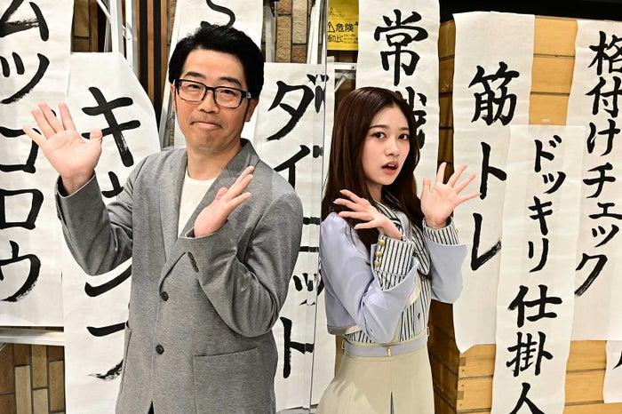鈴木拓、寺田蘭世(C)TBS
