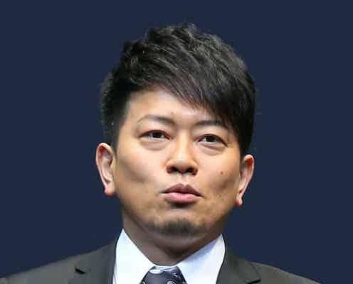 「嘘はやめてください」宮迫博之、フェイク記事に憤り…真相を告白!?テレビ局には謝罪「こちらのミスなので…」