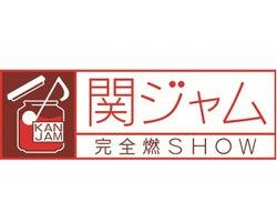 関ジャニ∞・渋谷すばるが主演映画で「古い日記」を歌ったワケ