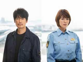 この夏、唐沢寿明と真木よう子がタッグを組んだあのドラマが帰ってくる「ボイスⅡ 110緊急指令室」