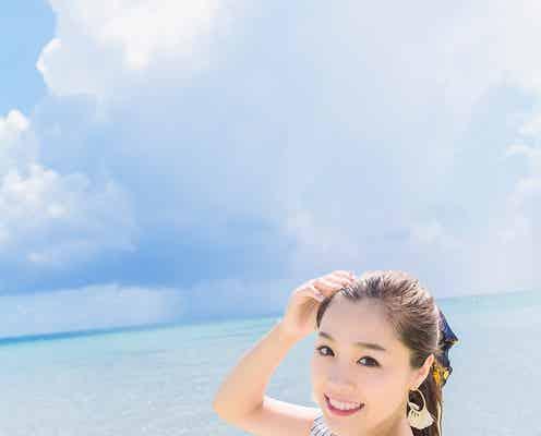 元SKE48石田安奈「お尻が活躍する時が来たか!?」ファンに初の試み報告
