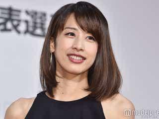 <略歴>加藤綾子、EXILE NAOTOと熱愛報道 カトパンの愛称で不動の人気、フリー転身後はモデル・女優としても活躍