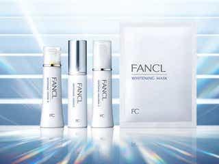 【ファンケル】うるおい溢れる透明肌に。「ホワイトニングライン」がリニューアル