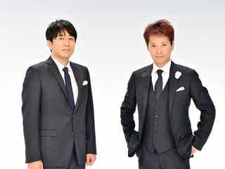 中居正広、8年連続「音楽の日」司会に抜擢<本人コメント>