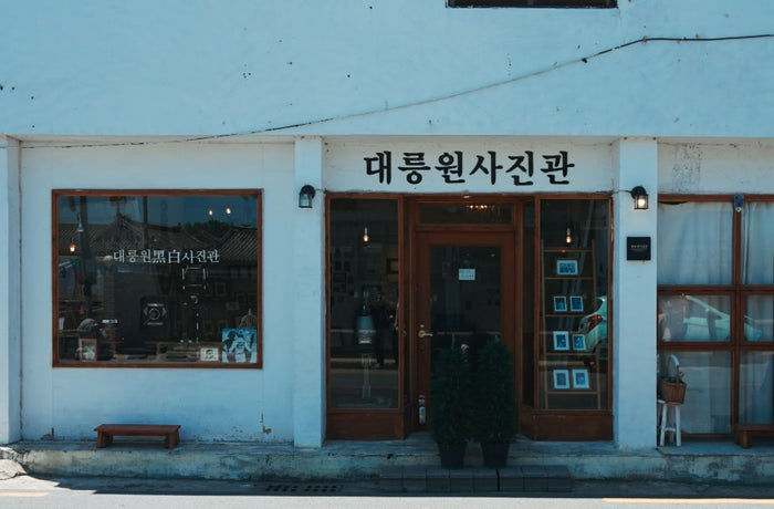 皇理団キルの写真館/画像提供:韓国観光公社