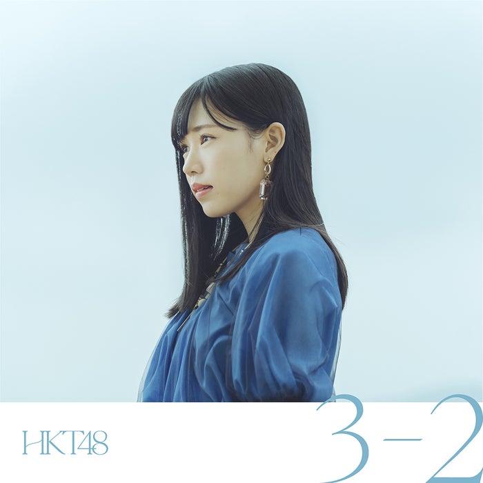 HKT48『3-2』劇場盤(C)Mercury