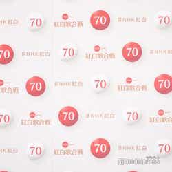 「第70回 NHK紅白歌合戦」(C)モデルプレス