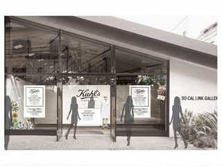 【キールズ・3月2日より】期間限定ストア「キールズ アポセカリー」が表参道にオープン!