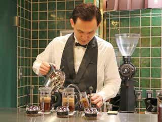 """一度飲むと忘れられない""""幻のコーヒー""""!? 世界が注目する「ゲイシャ」コーヒーの魅力に迫る"""