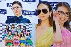 <速報>石原さとみ、AKB48、道端アンジェリカらが受賞 「第27回 日本メガネベストドレッサー賞」