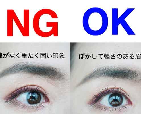 垢抜けないのは「眉」のせいです!プロが教える!今っぽさが出ないNG眉メイク3選