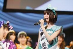 81位だったことが分かった市川美織「AKB48グループ同時開催コンサートin横浜~来年こそランクインするぞ決起集会~」(C)AKS
