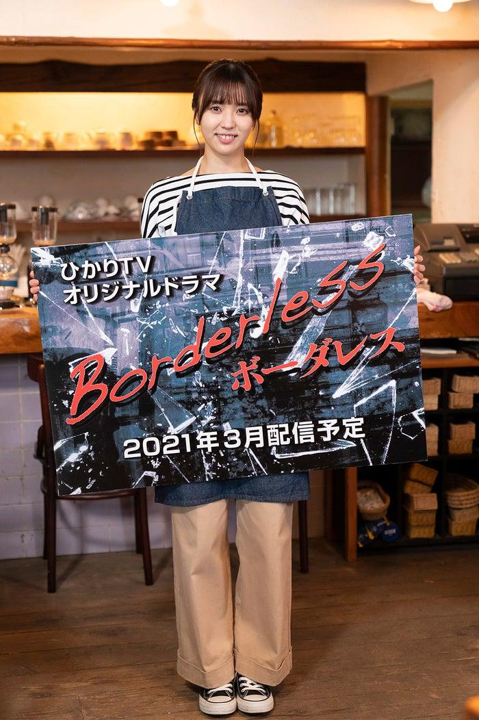 小林由依(C)乃木坂46LLC/Seed & Flower LLC.