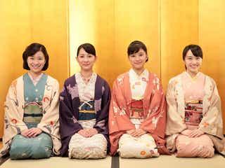 芳根京子ら、朝ドラ「べっぴんさん」で1番嬉しかったことは?2017年の抱負も語る