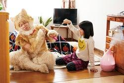 """キスマイ北山宏光""""トラ猫姿""""を共演者が絶賛 「飼いたい」反響続々<トラさん~僕が猫になったワケ~>"""