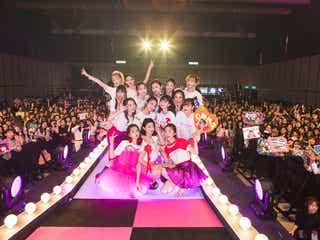 藤田ニコルら「ViViNight」初海外イベントに集結 台湾で1200人熱狂