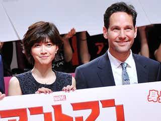 内田有紀「心を掴むのが上手い」初来日の『アントマン』主演俳優に惹かれる
