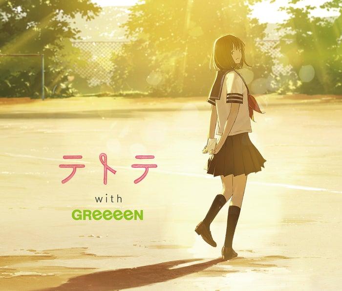 「テトテ with GReeeeN」