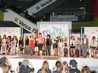 板橋瑠美、山本優希ら美人ママモデルが出演 「ママコレクション2012」