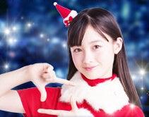 「ぐるなび」に登場する橋本環奈(クリスマス・新宿バージョン)