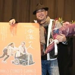 アンソニー・ウォン、香港の若者たちを支持「誇りに思う」