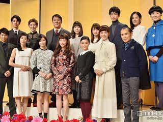 <速報>高畑充希主演朝ドラ、主要キャスト発表