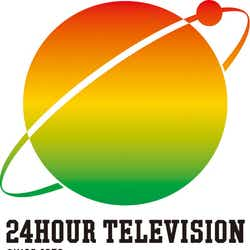「24時間テレビ」ロゴ(画像提供:日本テレビ)
