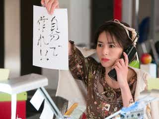 <「半分、青い。」井川遥インタビュー>話題の「PINK HOUSE」フルコーデは自らも提案 秋風羽織との関係は?