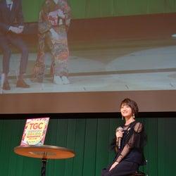 若月佑美、成人式にサプライズ登場 乃木坂46らと「TGCしずおか2019」出演も決定