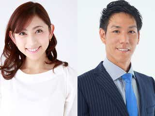 「ZIP!」宮崎瑠依、第1子出産 元DeNA荒波翔氏がパパに