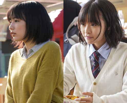 「東京喰種」続編、新キャストに注目若手女優2人が決定