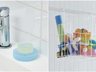 バスルームのヌメリ問題を解決!省スペースでおしゃれな収納アイテム3選