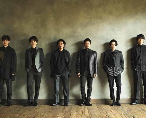 V6、ベストアルバムリリース決定 メンバーが楽曲セレクト