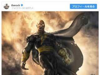 ロック様主演のDC映画『ブラック・アダム』2021年12月22日公開!