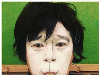 """嵐・二宮和也公認 野性爆弾くっきーの""""白塗り顔マネ""""が話題"""